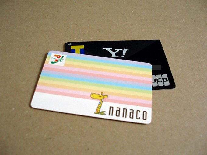 nanaco Yahoo! JAPANカード(JCB) ヤフーカード クレジットチャージ