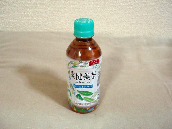 爽健美茶 セブンイレブン 棚から牡丹餅(ぼたもち) サプライズ