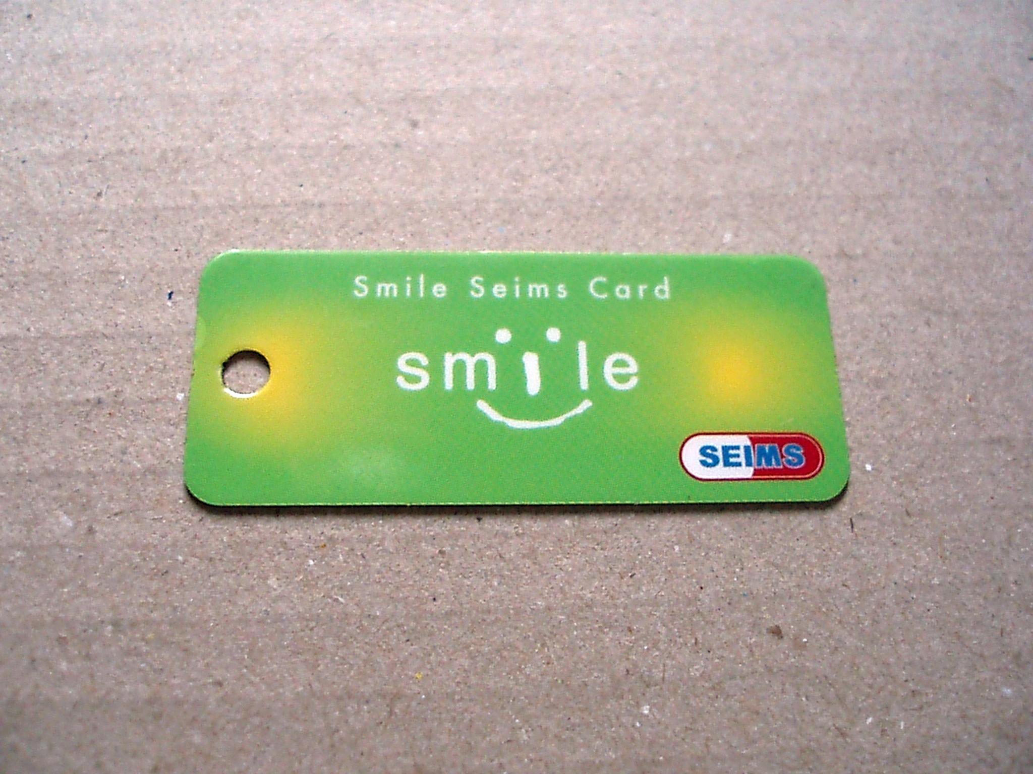 セイムス カード 携帯用 seims card
