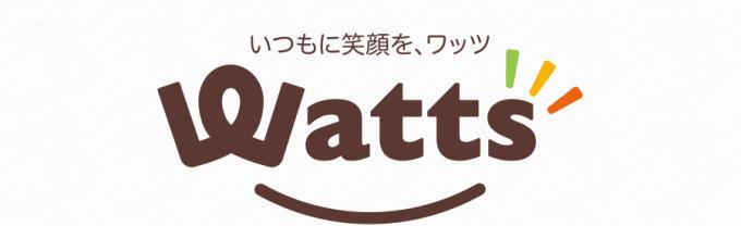 watts ワッツ 100円ショップ 100均