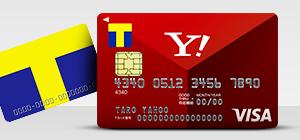 ヤフーカード Yahoo!JAPAN カード Tポイント