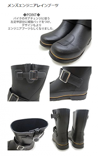メンズエンジニアレインブーツ アマゾン 長靴