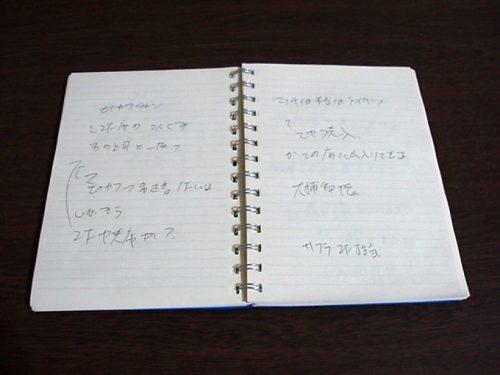 明治座 おんなの家 観劇ノート (20)