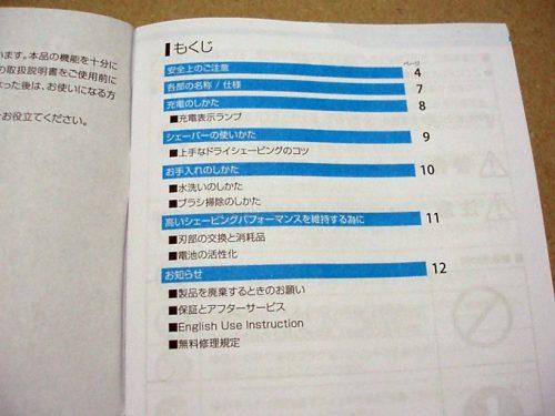ブラウン シリーズ3 シェーバー 3枚刃 310s (10)
