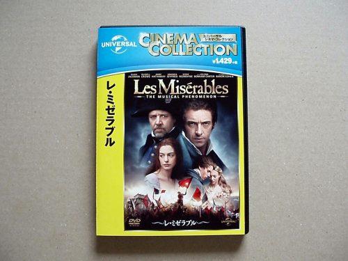 レ・ミゼラブル 映画 (7)