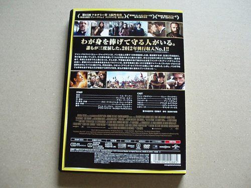 レ・ミゼラブル 映画 (3)