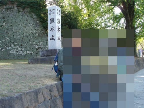大分・熊本ツーリング2005 (23)