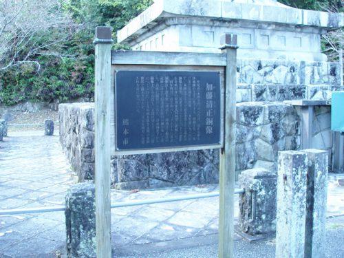 大分・熊本ツーリング2005 (24)