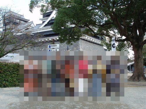 大分・熊本ツーリング2005 (11)