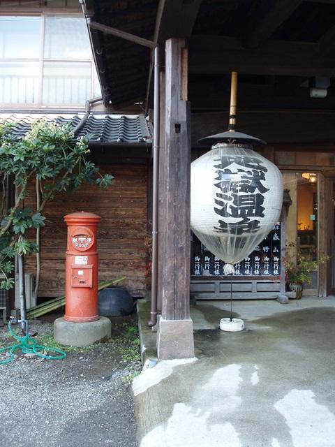 大分・熊本ツーリング2005 (1)