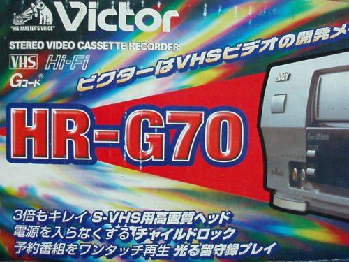 victor hr-g70