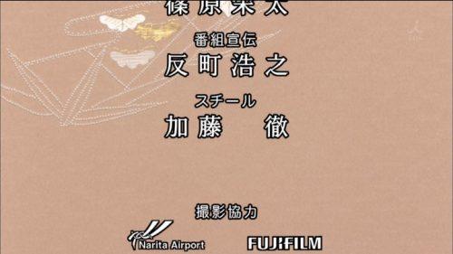 渡る世間は鬼ばかり 渡鬼3時間スペシャル2017 スチール 加藤徹