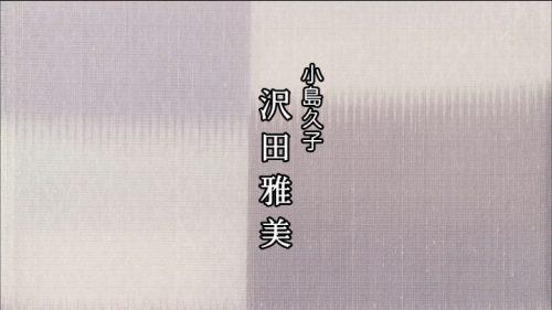 2018年渡鬼3時間スペシャル 題字・クレジット (10)