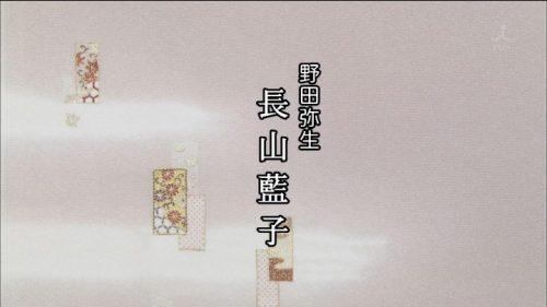 TBS 橋田壽賀子ドラマ 渡る世間は鬼ばかり 3時間スペシャル 2018 クレジットタイトル (36)