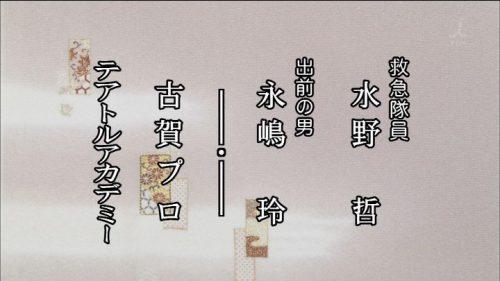 TBS 橋田壽賀子ドラマ 渡る世間は鬼ばかり 3時間スペシャル 2018 クレジットタイトル (33)