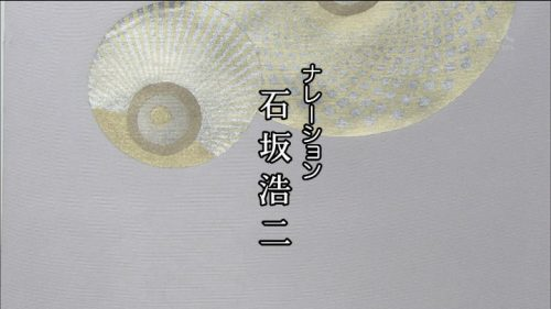 TBS 橋田壽賀子ドラマ 渡る世間は鬼ばかり 3時間スペシャル 2018 クレジットタイトル (6)