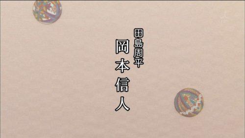 TBS 橋田壽賀子ドラマ 渡る世間は鬼ばかり 3時間スペシャル 2018 クレジットタイトル (13)