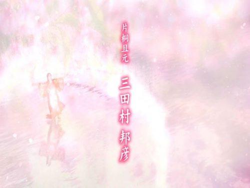江~姫たちの戦国 片桐且元 三田村邦彦
