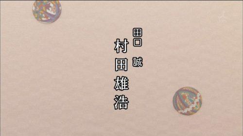 TBS 橋田壽賀子ドラマ 渡る世間は鬼ばかり 3時間スペシャル 2018 クレジットタイトル (12)