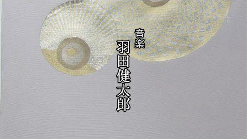 TBS 橋田壽賀子ドラマ 渡る世間は鬼ばかり 3時間スペシャル 2018 クレジットタイトル (5)