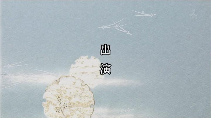 TBS 橋田壽賀子ドラマ 渡る世間は鬼ばかり 3時間スペシャル 2018 クレジットタイトル (7)