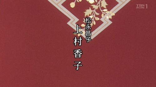 渡鬼第8シリーズ第30回。松永昌子 上村香子 改