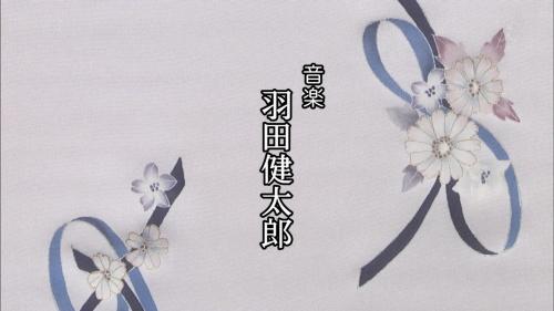 渡鬼クレジットタイトル2019 (6)