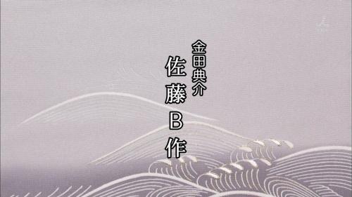 渡鬼クレジットタイトル2019 (38)