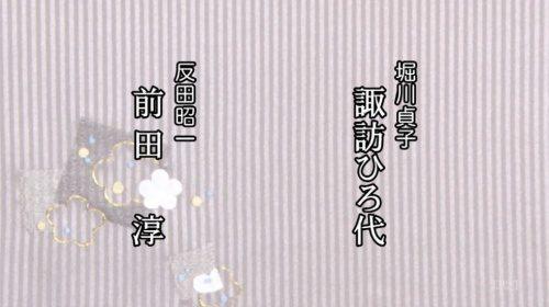 渡鬼10-21 堀川貞子 諏訪ひろ代 反田昭一 前田淳