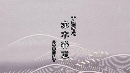 渡鬼クレジットタイトル2019 (41)