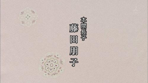 渡鬼クレジットタイトル2019 (23)