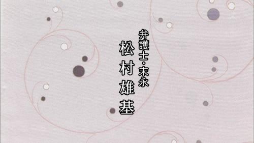 渡鬼クレジットタイトル2019 (36)