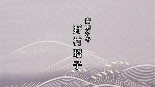 渡鬼クレジットタイトル2019 (39)