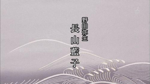 渡鬼クレジットタイトル2019 (40)