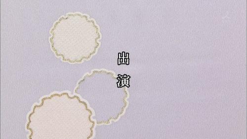 渡鬼クレジットタイトル2019 (8)