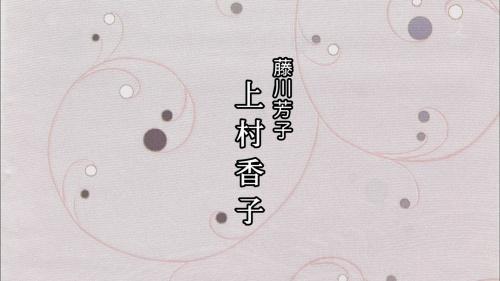 渡鬼クレジットタイトル2019 (37)
