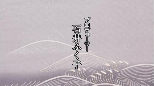 渡鬼クレジットタイトル2019 (43)