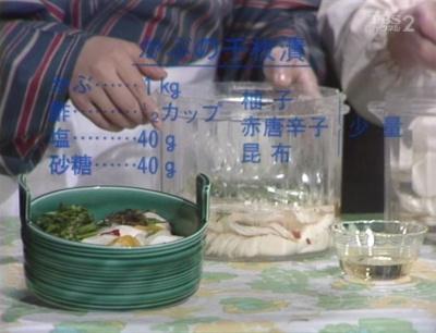 花吹雪はしご一家第13回。かぶの千枚漬け レシピ