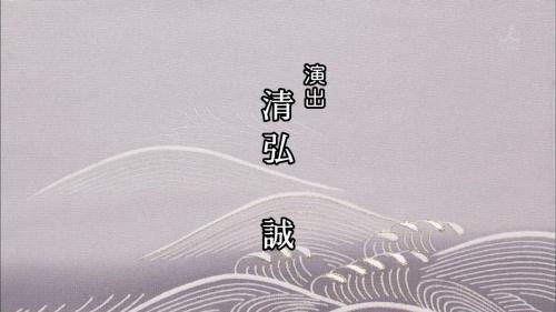 渡鬼クレジットタイトル2019 (44)