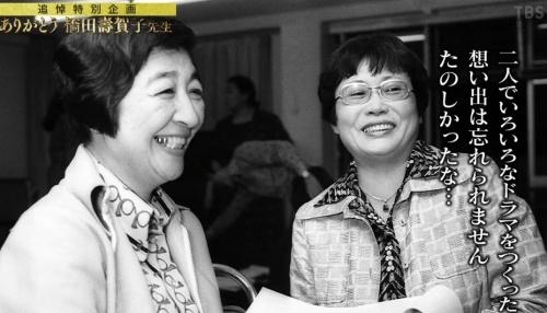 TBS「ぴったんこカン・カン 追悼特別企画 ありがとう橋田壽賀子先生」